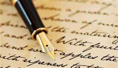 COMÓRTAS: Scríobh na Gaeilge