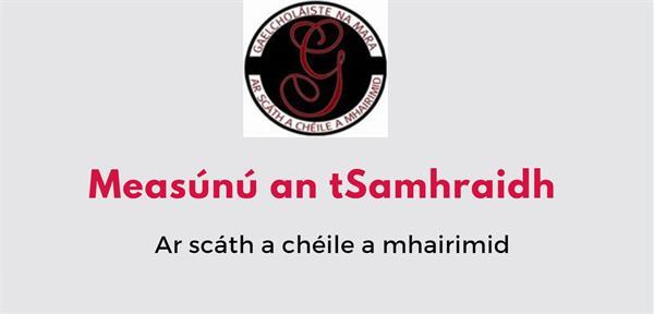 Eolas anseo mar gheall ar an measúnú ag teacht le haghaidh Bliain 1/2 agus 5 ag deireadh an téarma.